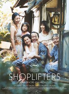 Shoplifters_Serena Ucelli