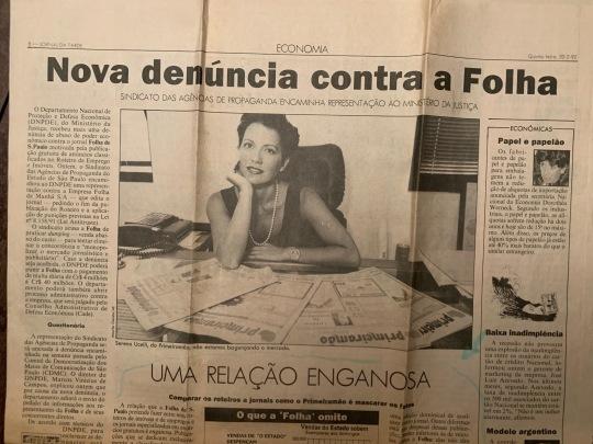 1992-20-02 IMG_9116